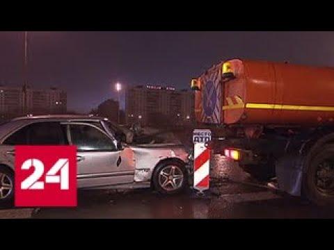 Три человека пострадали в аварии на МКАДе - Россия 24