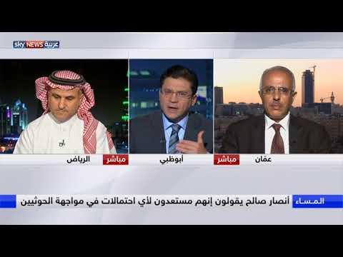 استمرار التصريحات والاتهامات المتبادلة بين الحوثي وصالح  - نشر قبل 5 ساعة