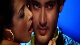 Ratraina Naku Song | Athidi Movie Songs | Mahesh Babu | Malaika Arora | Mani Sharma