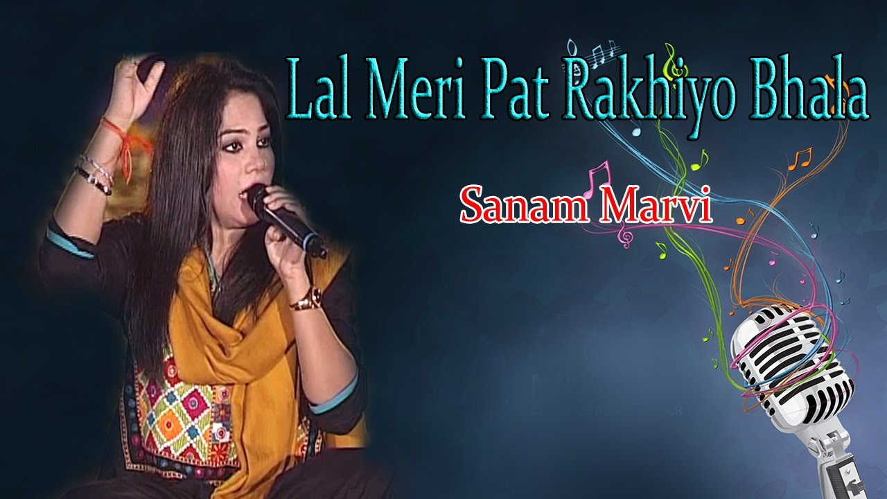 O Lal Meri Pat By Shazia Khushk Mp3 Download - allworldseed