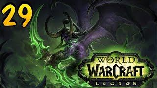 WoW Legion: Прокачка охотника на демонов #29 Черный Храм(Играем в World of Warcraft Legion за охотника на демонов. Первое впечатление, квесты, и демоны. Приятного просмотра!..., 2016-07-07T17:36:18.000Z)