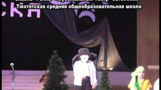 Сказка репка Музыкальный театр Затейники_WMV V9.wmv