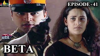 Beta Hindi Episode - 41 | Pankaj Dheer, Mrinal Kulkarni | Sri Balaji Video