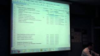 Планирование проекта - Использование  MS Project(http://www.bmtech.ru/, 2010-09-02T12:16:13.000Z)