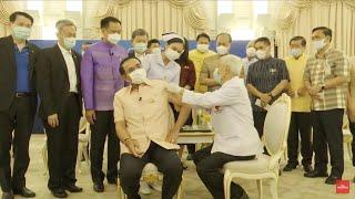 LIVE: นายกรัฐมนตรีรับการฉีดวัคซีนโควิด-19 ณ ทำเนียบรัฐบาล