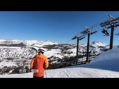 Falling Down - Meet Jerry・Kirkwood・Jan 2019