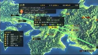 信長の野望創造 徳川の野望 パート1