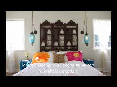 Марокканский, восточный стиль в интерьере