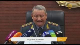 «Роскосмос» потерял «Союз»