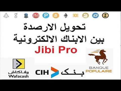 Exchange Maroc Jibi Pro تبادل الارصدة و سحب العملات الرقمية بأسهل طريقة Wafacash