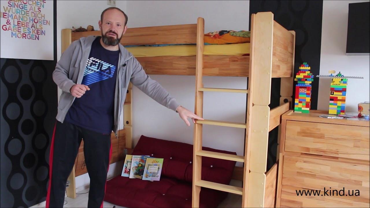 2-х ярусные кровати и кровати-чердаки - YouTube