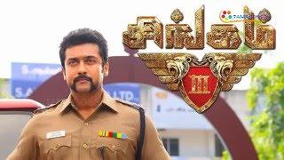 surya singam 3 movie titled s3 firstlook released