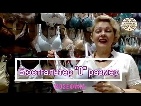 🌹👭 Бюстгальтер для девочки, которая желает выделиться среди сверстниц любой ценой))