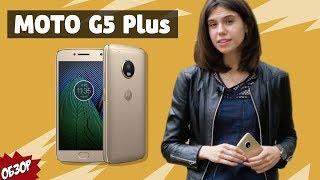 Moto G5 Plus - Review/Обзор
