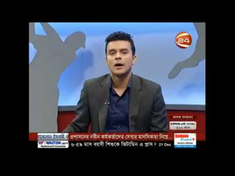 Today sports news. Latest sports news Bangladesh and world Sports Latest news. 21 December 2017.