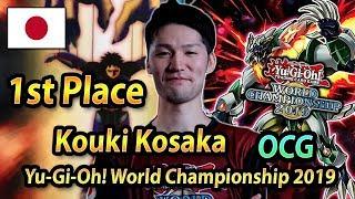 1st Place Kouki Kosaka | Yu-Gi-Oh! World Championship 2019 Berlin