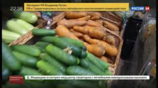 видео Органические продукты