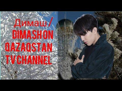 Dimash on Qazaqstan TV Channel/Димаш на телеканале Казахстан