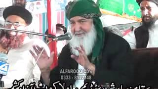 Peer Alauddin Siddiqui say about Dr  Mohammad Ashraf Asif Jalali part 2