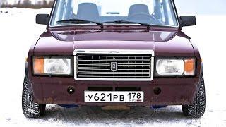 Подвеска За 50 000р На Жигу. Баклажан #4