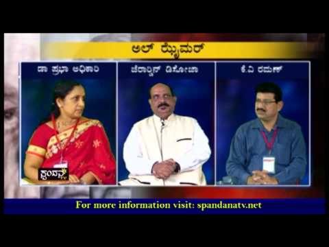 World Alzheimer's Month Discussion with Raman of Spandhana TV