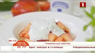 Фруктовый салат с творогом и йогуртовой заправкой за 5 минут
