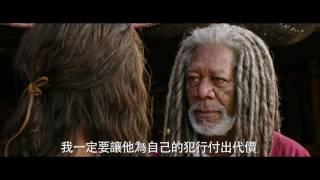【賓漢】精采花絮:史詩篇-8月18日 不朽傳奇