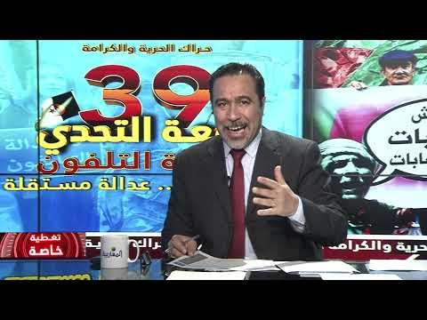 """بعد الجمعة الـ39.. حملة انتخابية """"كارثية"""" لرئاسيات السلطة"""