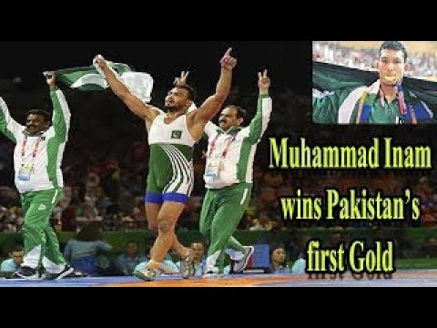 Inam Butt wins Gold Medal for pakistan