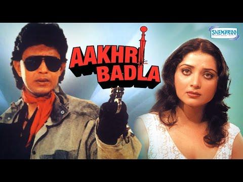 Aakhri Badla - Mithun Chakraborty - Yogita Bali - Hindi Full Movie