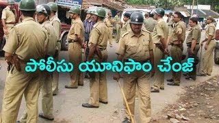Government decided to change Indian Police Uniform | NH9 News
