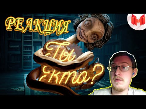 "Little Nightmares II ""Bugs, Jokes, Fails"" 
