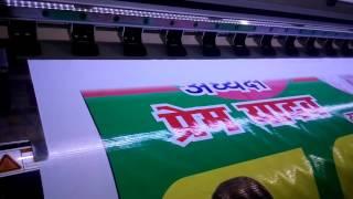 Shree Radhe Radhe flex printers, Gopiganj (U.P.) 9451226292 Flora star fair head mechine