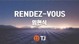 [TJ노래방] RENDEZ-VOUS - 임현식 / TJ Karaoke