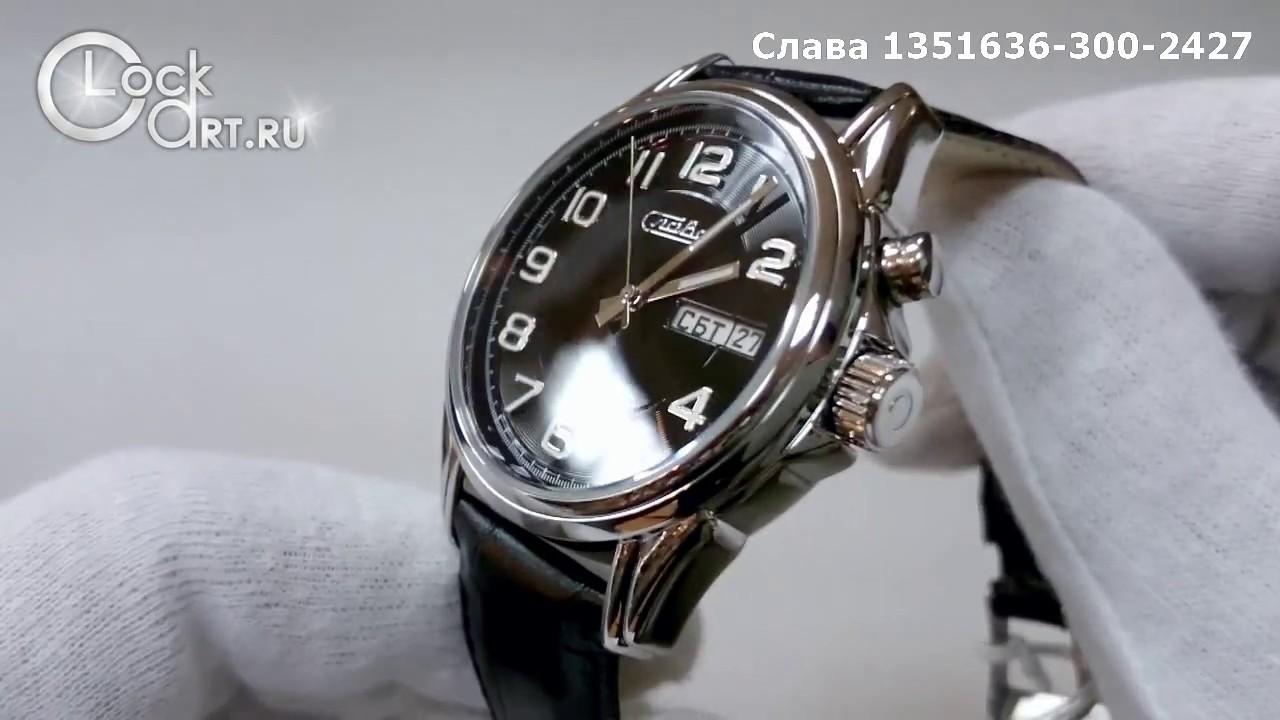 2ea20f3df559 Наручные механические часы Слава 1351636-300-2427 - YouTube