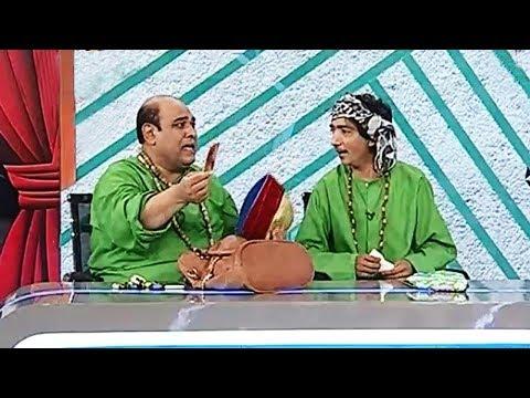 CIA - Eid Day 2 Special | ATV