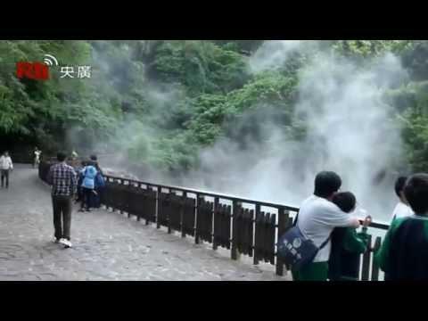 3 - RTI Taiwan Inside - Beitou heiße Quellen - Reportage