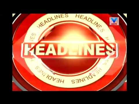 News Flash! Top Headlines @ 11AM   16th March'18   Vtv News