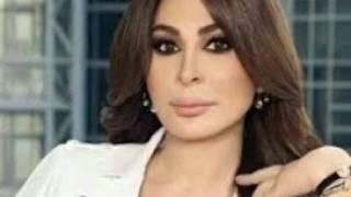 اليسا سهرنا ياليل 2017 Elissa Saharna ya leil