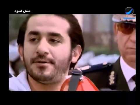 Assal Eswed_2010_ Trailer_English subtitled