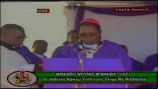 Part 13 of 13 - Excerpts from The Mass at Bingu Wa Mutharika