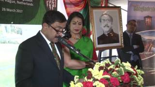Independence and National Day 2017, Embassy of Bangladesh, The Hague