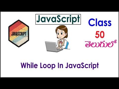 While Loop In JavaScript Training Videos In Telugu 50 I JavaScript Tutorials I Loops In JavaScript thumbnail