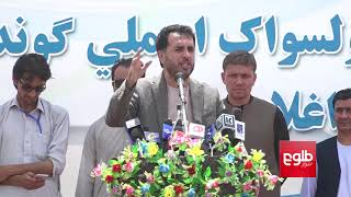 Former NDS Chief Accuses Govt Of Fueling Ethnic Division