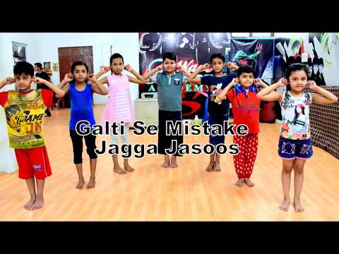 Galti Se Mistake - Jagga Jasoos | For Kids | Bollywood Basic Dance Routine | Choreography Vivek Sir