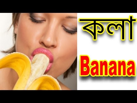 Bangla Funny Banana Comedy | Dr Lony Bangla Fun