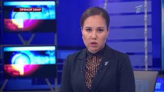 Главные новости. Выпуск от 24.08.2017