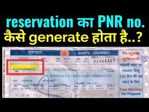 How does work PNR number of reservation system