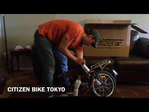 My Citizen Bike Tokyo (Olive Green)