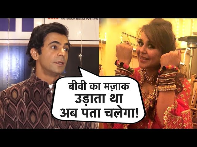 Sunil Grover MAKING FUN of Kapil Sharma, Ginni Chatrath से शादी पर कही ऐसी बात | Kapil Wedding